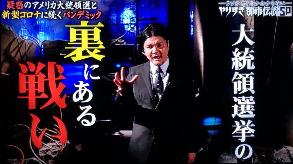 関 暁夫 コロナ ウイルス