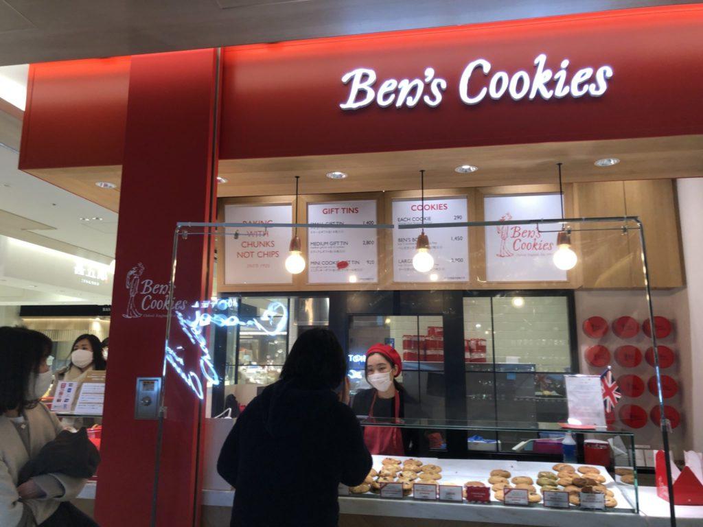 ベンズ クッキー 横浜