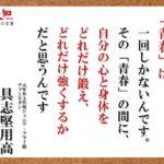 日本でもテロは簡単に起こるのではないか