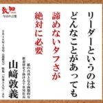 米政府がUFO研究………..