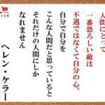 長野よりひどい平昌の未来。東京は大丈夫?