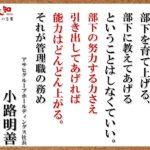 アメリカの内憂外憂と朝日新聞のお涙記事