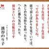 今日は、昭和天皇の天長節