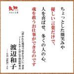 森谷明子さんの小説を読み終えました