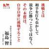 日本では米騒動というのがあった