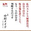 教師がストライキとは、日本でも昔あったな