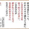 米中対決が進むと日本が傾く?