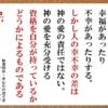 NHKの党首討論会に映るためには手段を選ばず