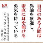 富士山に登山鉄道、って有識者会議が何を決めるの❓