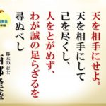 参議院選挙結果、大阪は特別か