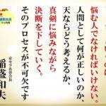 京都アニメ事件に宮迫契約解消、関西がニュースの中心に