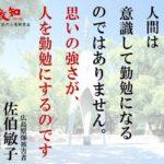 広島に原爆が落とされて74年経ちました
