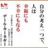 台風15号の影響が……….