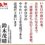 中国の社会信用制度は日本でも制度化される土壌がある