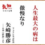 京都アニメーション、また犠牲に😢