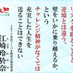 台風の被害が日本を後押しした🏉
