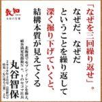 日本での公開処刑は野蛮ではないのか