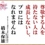 東京都は急激に感染者が増加/英王室内に感染