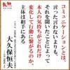 岡江久美子さん死去、新型コロナ肺炎で、って抵抗力が弱っていたからか