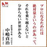 新型コロナウイルス死者50万人超える/ロスでは営業再停止だが東京はどうする
