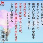 🏉W杯日本大会はレガシーを残した/上院一致で対中制裁法案可決
