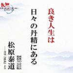アメリカの感染状況はマズイ/香港の自由侵害に米制裁/ボーデン・バレット🏉日本でプレー