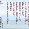 コロナとSNSで銃撃戦増/中国漁船、北朝鮮海域で違法操業/EU再生エネが最大/日本では安楽死は法律違反/国内感染者が止まらない