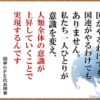 香港新聞社主釈放/アマゾン火災は嘘