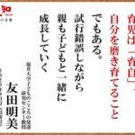「ウイルスは存在しない」抗議デモ/地中海クルーズ再開/英、食べて応援/日本GDP最悪