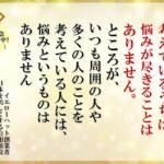 大坂なおみ全米OP制覇