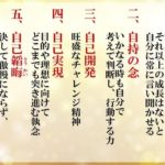 米、ウイグル「強制労働」製品の輸入禁止