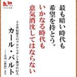 「鬼滅の刃」で日本の映画館に活気