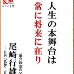 米国、初のトランスジェンダー上院議員が誕生/バイデン氏、大統領当選に近づく・米上院選、民主党の過半数奪還は厳しく/核兵器禁止条約締約国会議の日本開催案 日本政府は否定的