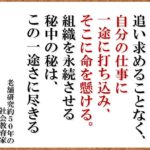 米で新型コロナ入院者急増で行動規制再び強化/大阪府感染者数最多