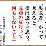 ファイザー開発中のワクチン「90%超の予防効果」/大阪の感染者226人!