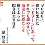米空母がペルシャ湾展開/「マグナ・カルタ」盾にコロナ規制無視/仏、警官の顔撮影禁止法案で反対デモ/「はんこ大国」日本、政府の「脱はんこ」方針は実現可能か