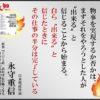 世界のコロナ死者が150万人超え/東京五輪、延期の追加経費は少なくとも2670億円/