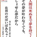 英議会は年末でも働いている/米の内向き続く、中国が日米同盟試す恐れ/東京のコロナ新規感染者、1300人超える