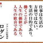 バイデン氏、日本防衛に「揺るぎない」決意 /米、気候問題で「世界を主導」へ /気候変動で子どもの栄養失調悪化/東京五輪、IOC会長が「忍耐」訴え