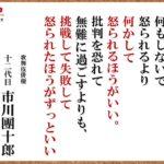 SNSのトランプ氏アカ停止は「問題」/東京五輪を24年開催に