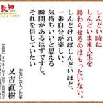 J&J製ワクチン、コロナ重症化予防に高い効果/東京五輪、海外観客の受け入れ「5月上旬には判断」