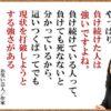 ウォール街の新たな「賢人」?/韓国アイドル、ナチス軍服のマネキンと撮った画像投稿