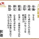 バイデン氏、議会に銃規制改革訴え/日経平均、30年半ぶり3万円台