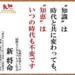 東京五輪、選手向けのコロナ対策規定を公表/北朝鮮、暗号資産盗んで核開発