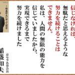 アジア系への人種差別に抗議/トランプ氏復帰/マスク氏、テスラ車の中国へのスパイ利用否定