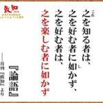 大阪府 新たに599人感染確認/WHO報告書、米政権が不満表明/日本がモンゴルに14-0の歴史的大勝/一粒万倍日+天赦日+寅の日