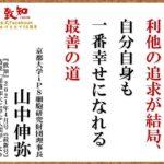 欧米、中国に制裁を発動/アストラ製ワクチン、米治験で重症化完全予防 欧州では不信感も/東京五輪組織委、日本人の「世界に平等な応援」を約束