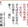 北朝鮮、東京五輪不参加を表明/国際的な最低法人税率、米がG20に呼び掛け/大阪府職員も😢