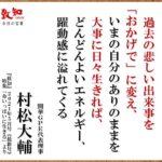アストラ製ワクチン、血栓発症は1800万人中30人で死亡7人/五輪の海外観客断念で日本の観光業に大打撃/大阪の感染者数は666