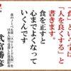 緊急事態宣言で百貨店は休業/東京五輪、開催可否は医療専門家が決めるべき
